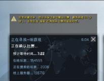 九龙国际娱乐城