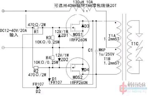 电弧打火机电路图_来自 Android客户端 6楼 2015-03-06 16:17