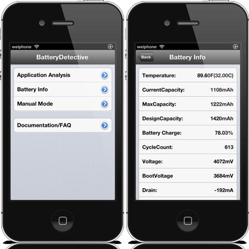 batterydetective_【图片】iOS6.x完美越狱后 iPhone必备插件大汇总【iphone4吧】_百度贴吧