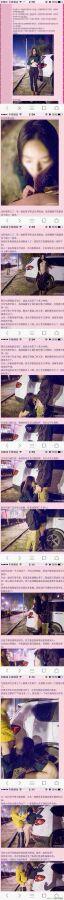 91音乐学院冯晓颖事件回顾 一介撸夫直播北京三里屯3P野战门下载
