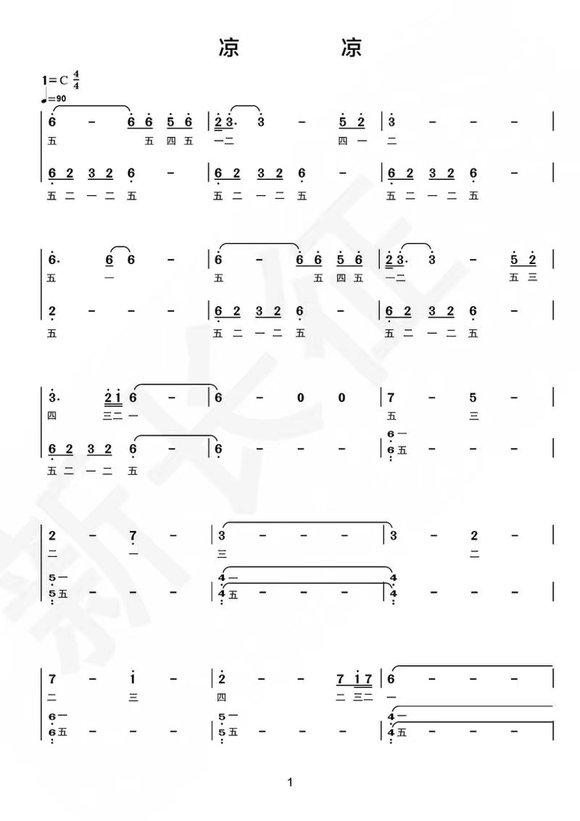 卡农电子琴教程_分享《凉凉》《卡农》电子琴双手简谱带指法标记【曲谱吧 ...