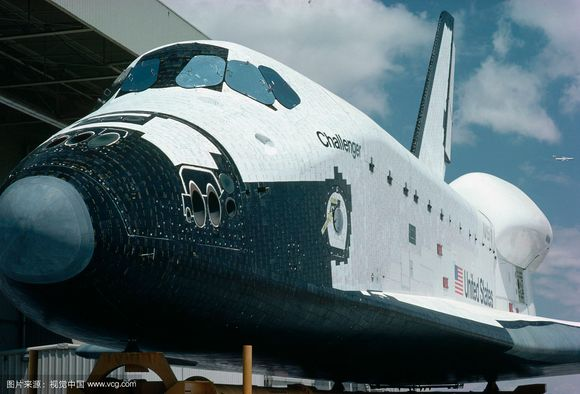 ksp space shuttle challenger - photo #40