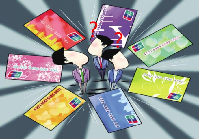 贷记卡和信用卡的区别