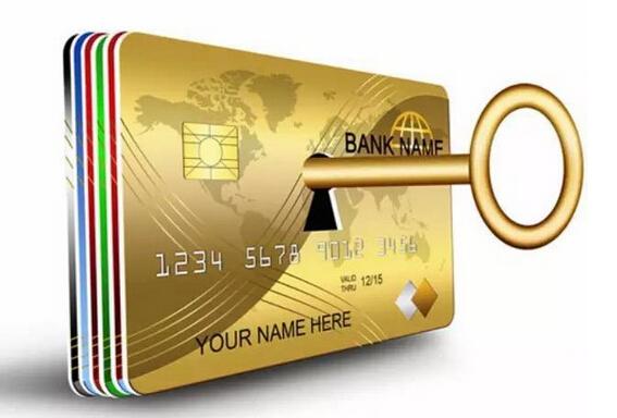 准贷记卡使用指南