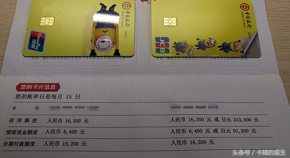 中行信用卡秒批15w、20w、30w刷屏,是审批额度放水还是系统bug?