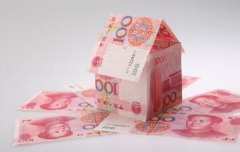 房产抵押消费贷款