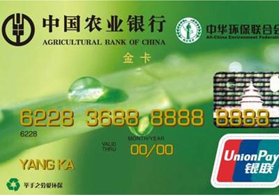 光大银行信用卡临时额度申请条件和方式介绍1