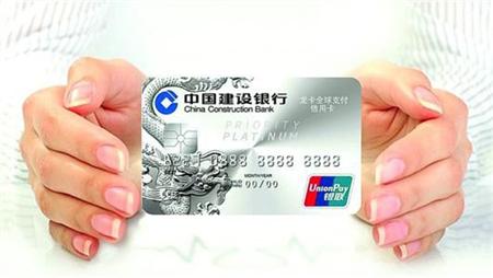 建行信用卡提升额度