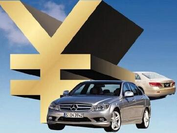 申请汽车抵押贷款要注意三个因素