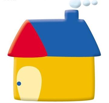 房屋抵押贷款房龄