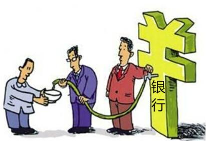 银行贷款审批6借、10不借原则
