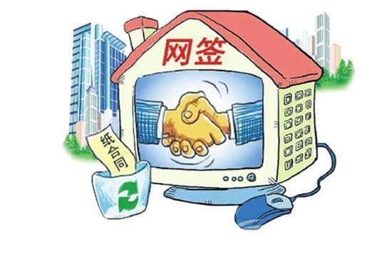 二手房网签备案后,还能够抵押贷款吗?