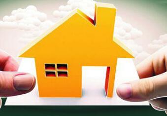 房价上涨 买房要注意三点