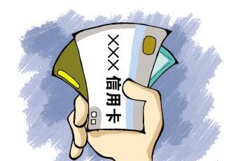 畅行华夏白金信用卡如何申请?