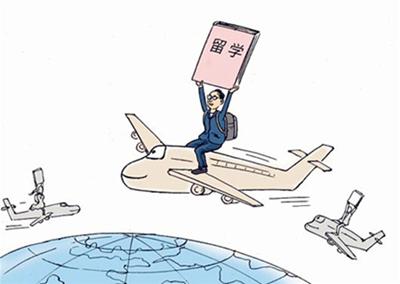 工商银行出国留学贷款条件