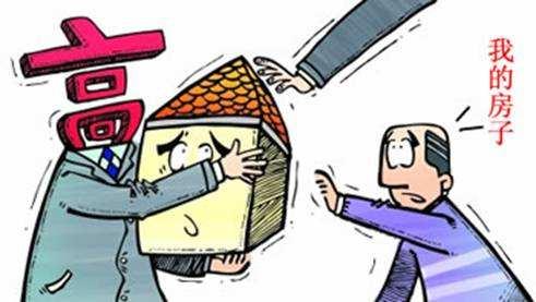 银行贷款必须要提供抵押吗?