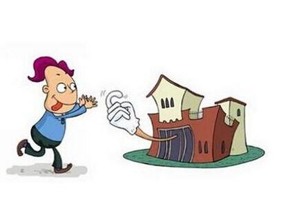 贷款买房划不划算