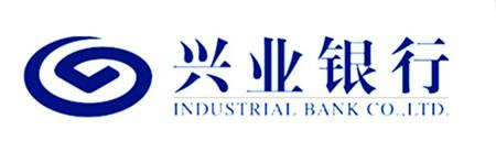 兴业银行个人经营贷款