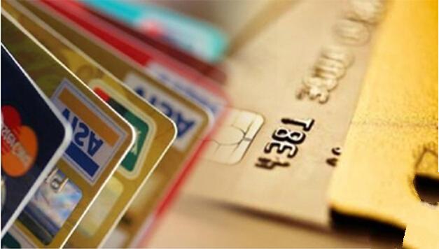教你正确使用信用卡