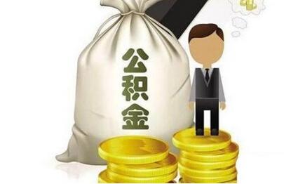 """江苏银行""""金e融""""申请条件、额度及利率"""