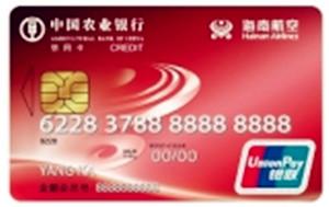 农行金穗信用卡额度是多少?
