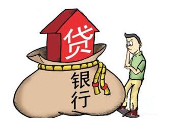2017央行加息?房贷利率有变?