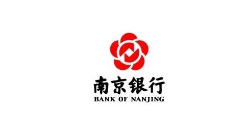 南京e贷利率是多少?如何计算利息?