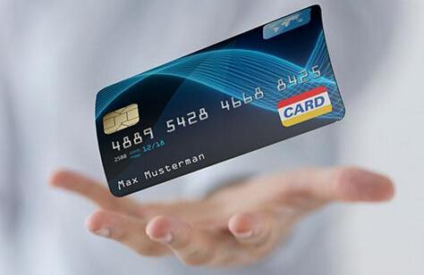 华夏银行消费信贷卡