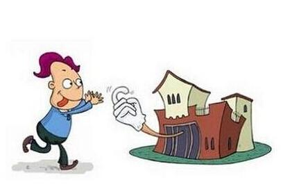 申请房贷要注意哪些事项