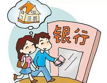 婚前共同贷款买房做好三点可避争议