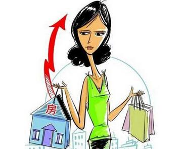 单身购房贷款注意事项