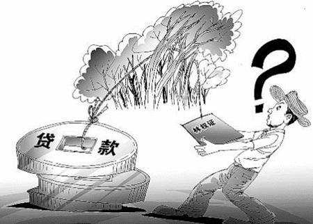 林权抵押贷款流程