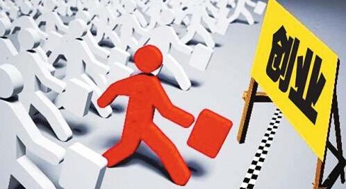 建行小额担保贷款办理流程