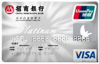 白金信用卡那么多,申请这3张就够了!
