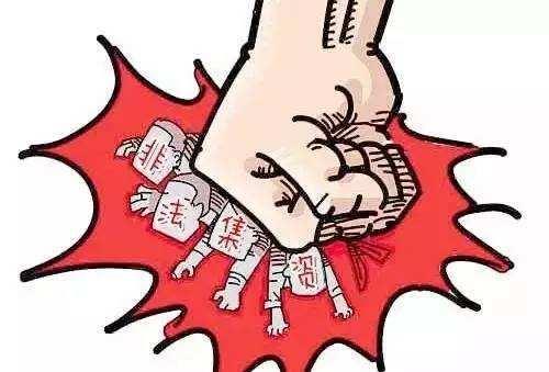 善林金融涉嫌非法吸收公众存款 涉案额600余亿