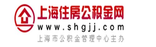 上海住房公积金