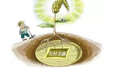 旺农贷利息是多少