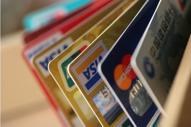 信用卡怎么转账到银行卡