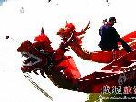 聚龙湾龙舟比赛