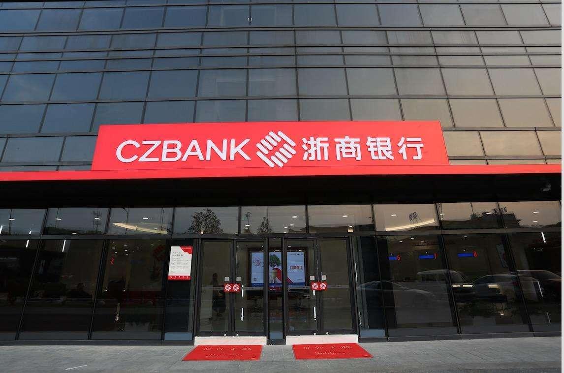 浙商银行房屋抵押一日贷怎么申请
