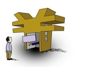 房贷利率优惠