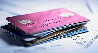 信用卡补办流程及补办费用