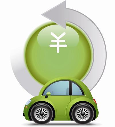 个体户贷款买车