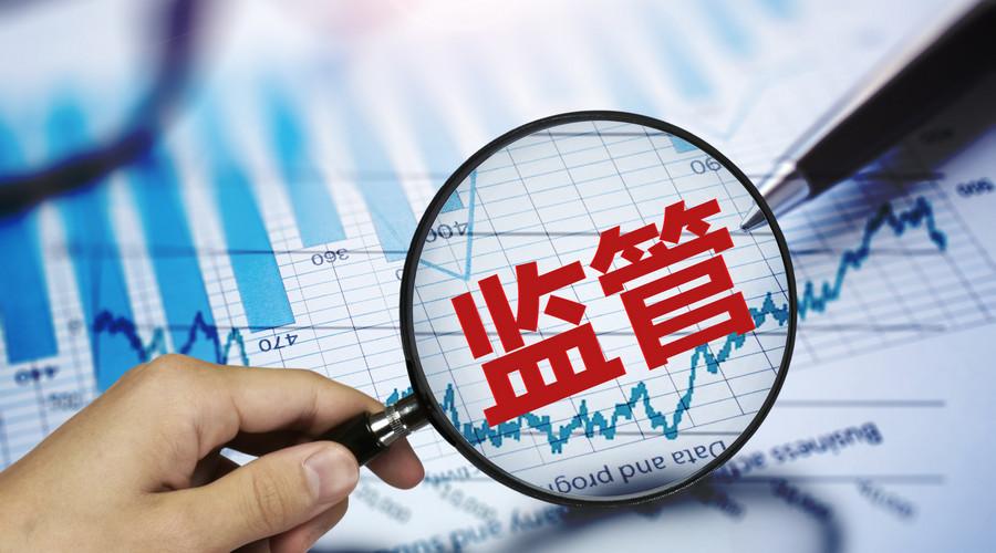 广东金融广告监管再升级 多个误导性措辞被禁用 - 金评媒