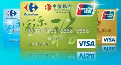 网申信用卡实战技术解析!10万额度全靠自己!