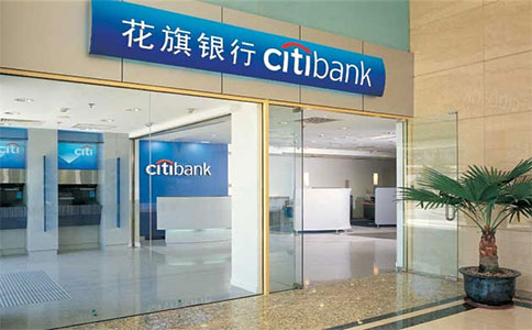 花旗银行存单质押贷款利率