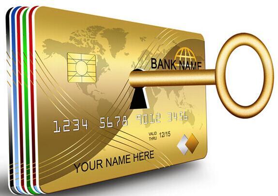 招行信用卡查询密码