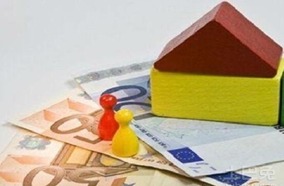 宜信宜房贷条件、材料及利息