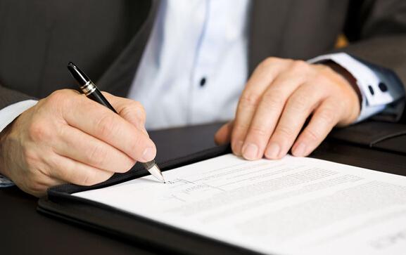 签订购房合同
