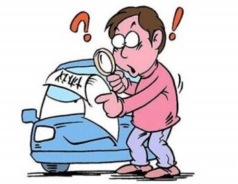 贷款买车vs一次性付款买车 前者要多哪些费用